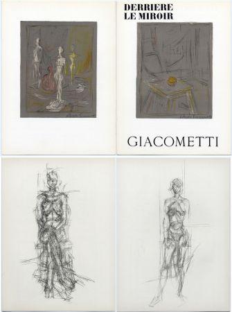 挿絵入り本 Giacometti - Derrière le Miroir n° 65 . GIACOMETTI . Mai 1954.