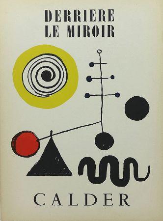 挿絵入り本 Calder - Derrière le Miroir no 31 juillet 1950