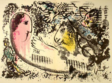挿絵入り本 Chagall - Derriere E Miroir N.°182