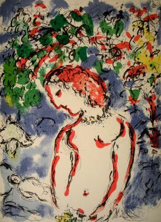 挿絵入り本 Chagall - Derriere E Miroir N.°198