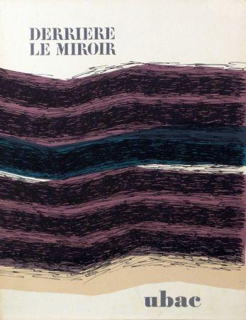 挿絵入り本 Ubac - Derriere Le Miroir N.196