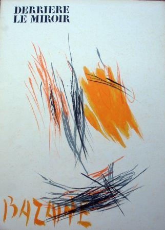 挿絵入り本 Bazaine - Derriere le Miroir n.197