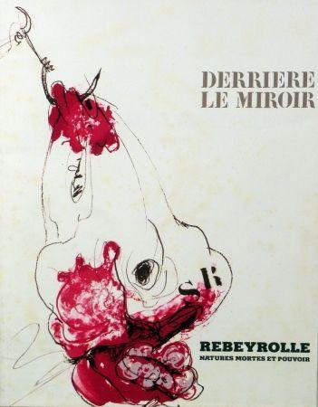 挿絵入り本 Rebeyrolle - Derriere le Miroir n.219