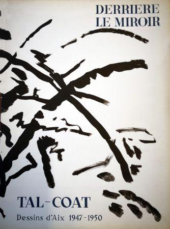 挿絵入り本 Tal Coat - Derriere le Miroir n. 120