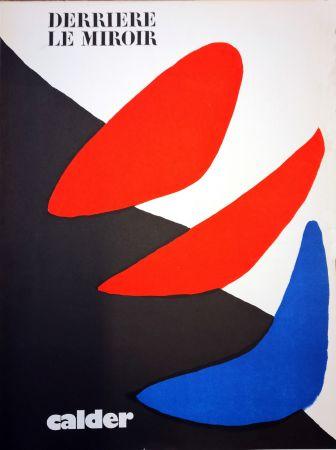 挿絵入り本 Calder - Derriere le Miroir n. 190