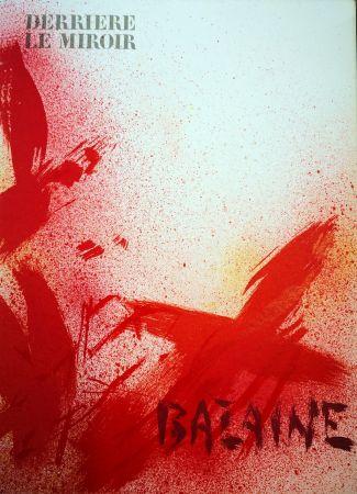 挿絵入り本 Bazaine - Derriere le Miroir n. 215