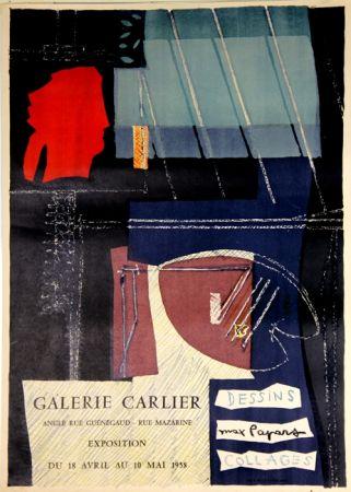 リトグラフ Papart - Dessins Collages  Galerie Carlier