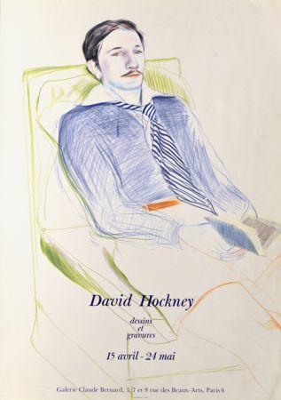 技術的なありません Hockney -  Dessins et Gravures