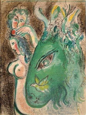 挿絵入り本 Chagall - Dessins pour la Bible