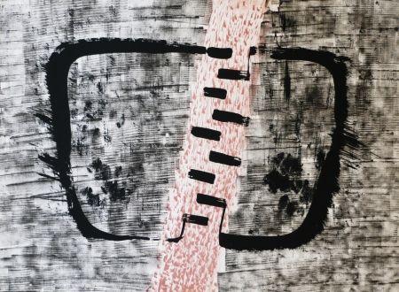 リトグラフ Serrano - Dialogo de signos