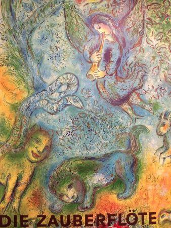掲示 Chagall (After) - Die Zaubrrflote