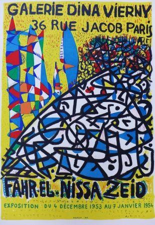 リトグラフ Zeid - Dina Vierny 1953