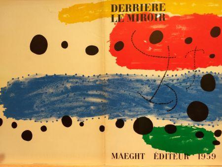 挿絵入り本 Miró (After) - Dlm117