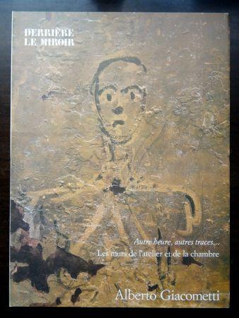 挿絵入り本 Giacometti - DLM - Derrière le miroir nº233