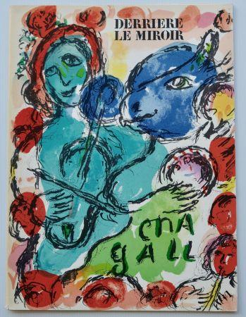 リトグラフ Chagall - Dlm - Derrière Le Miroir Nº 198