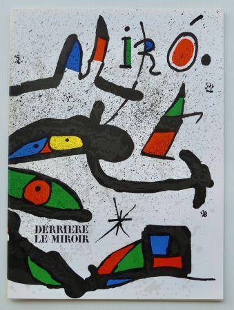 リトグラフ Miró - Dlm - Derrière Le Miroir Nº 231
