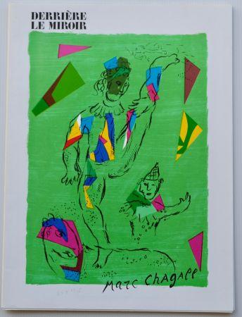 リトグラフ Chagall - Dlm - Derrière Le Miroir Nº 235