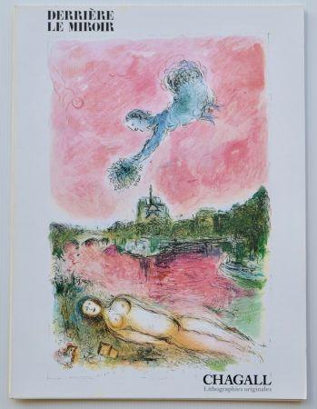 リトグラフ Chagall - Dlm - Derrière Le Miroir Nº 246
