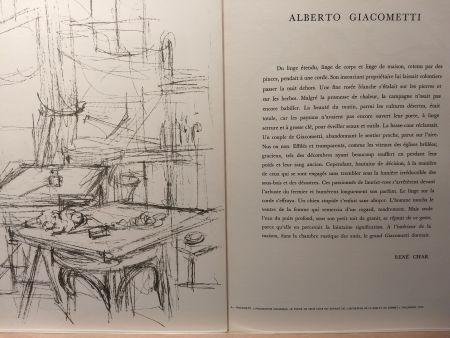 挿絵入り本 Giacometti - DLM 112