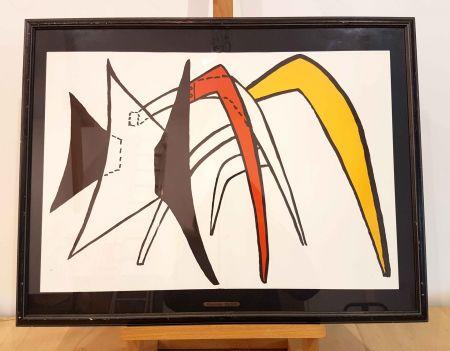 リトグラフ Calder - Dlm 141-2