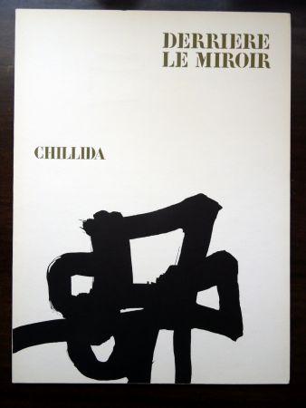 挿絵入り本 Chillida - DLM 143