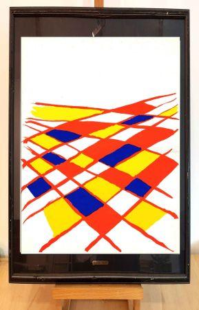 リトグラフ Calder - Dlm 190-2