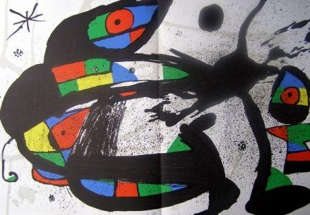 挿絵入り本 Miró - DLM 231