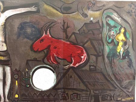 挿絵入り本 Chagall (After) - DLM 27/28