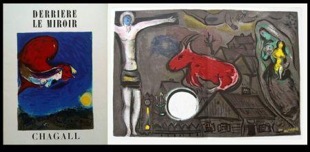 リトグラフ Chagall - DLM  27 / 28