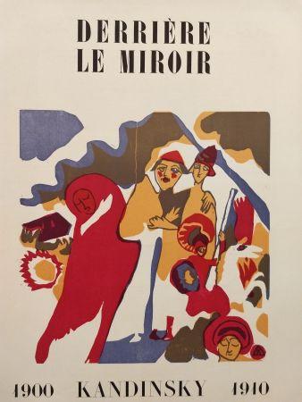 挿絵入り本 Kandinsky - DLM 42