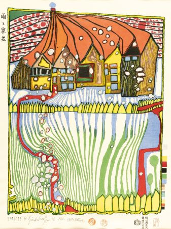 木版 Hundertwasser - Do not wait Houses – Move
