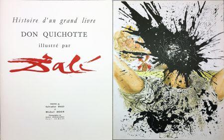 挿絵入り本 Dali - DON QUICHOTTE À LA TÊTE QUI ÉCLATE (1957). Histoire d'un grand livre.