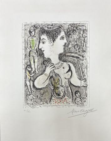 リトグラフ Chagall -  Double Visage
