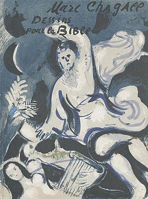 挿絵入り本 Chagall - Drawings for the bible