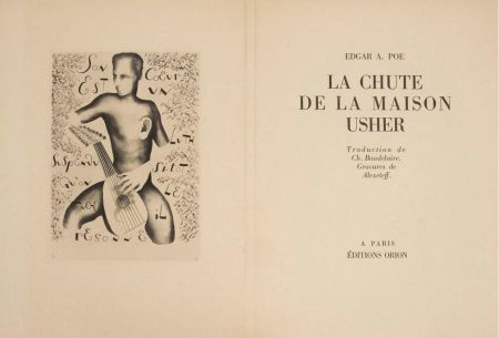挿絵入り本 Alexeïeff - E. Poe : LA CHUTE DE LA MAISON USHER. 10 eaux-fortes originales (1929).