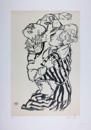 リトグラフ Schiele - EDITH SCHIELE and nephew / EDITH SCHIELE und Neffe / EDITH SCHIELE & son neveu - 1915