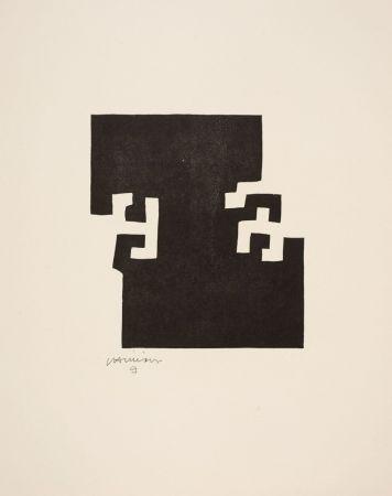 木版 Chillida - Eduardo Chillida(1924-2002) Bois gravé sur vélin d'Arches.