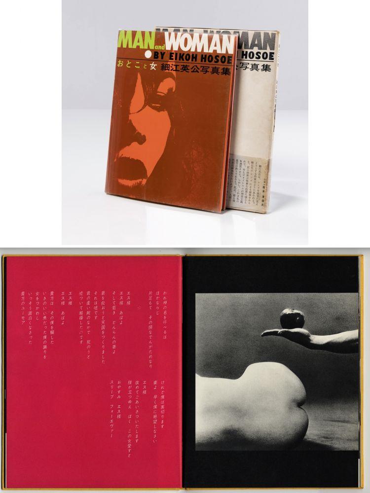 写真 Araki - Eikoh Hosoe: OTOKO TO ONNA (Man and Woman). 1961.