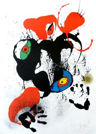 リトグラフ Miró - El fogainer