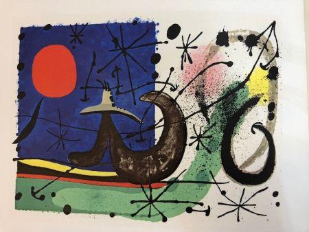 リトグラフ Miró - El Lagarto De Las Plumas De Oro