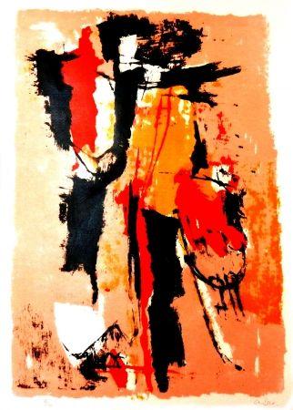 リトグラフ Afro - El sereno