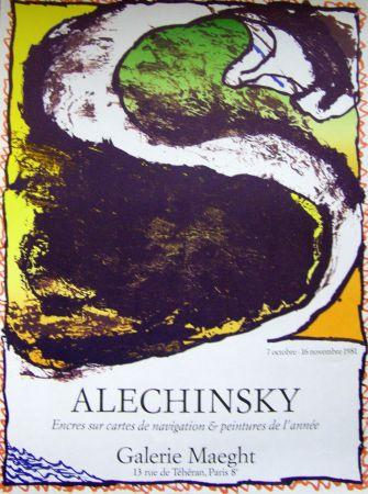 掲示 Alechinsky - Encres sur carte