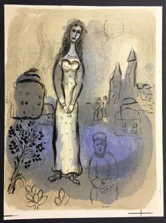 リトグラフ Chagall - ESTHER, pour La Bible (1960).