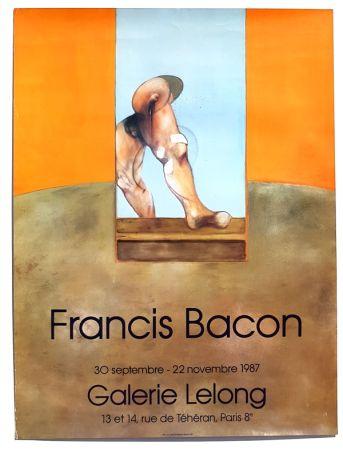 オフセット Bacon - Etude de Tauromachie