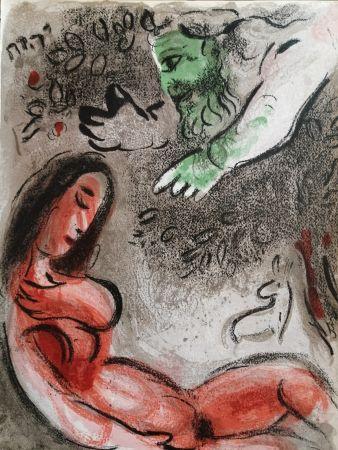 リトグラフ Chagall - Eve maudite par Dieu