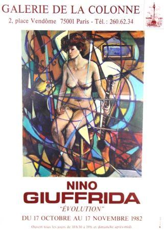 オフセット Giuffrida - Evolution Galerie de La Colonne