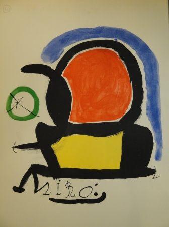 リトグラフ Miró - Exhibition