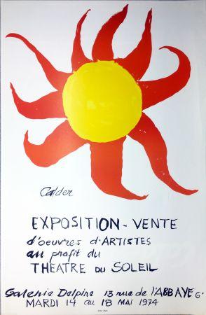 掲示 Calder - Expo-vente au profit du Théâtre du Soleil à la Galerie Delpire en 1974.