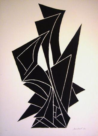 リトグラフ Marti - Expo 92