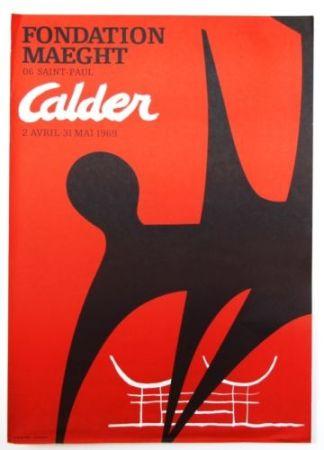 技術的なありません Calder - Expo Exhibition